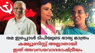 Vadakara LDF Candidate P Jayarajan's Wife Yamuna Interview   Malayalam   Sunitha Devadas