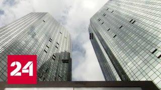 Хватит болтать: в Deutsche Bank запретили переписку сотрудников через личные смартфоны