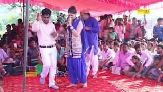 सपना ने झंडू को बोला I LOVE YOU और पेप्सी को बोला भाई | Sapna Latest Haryanvi Dance 2017 | Maina