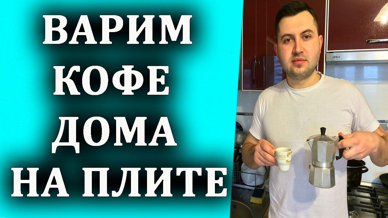 Тест электрочайника GORENJE K 17G -Test kettle GORENJE K 17G - YouTube