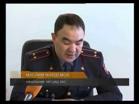 В Казахстане с 1 января 2015 года вступил в силу новый Кодекс об административных правонарушениях