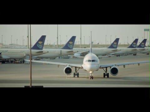 Jeddah Airport #4 50fps | مطار الملك عبدالعزيز الدولي - جدة
