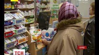 видео Можно ли вернуть лекарства в аптеку или обменять их: права потребителей