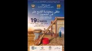 benali mohammed abouyassin//action culturel//OMAR BOURRI