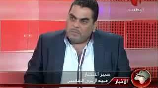تصريحات ناريّة للمجاهد سمير القنطار في زيارته لتونس