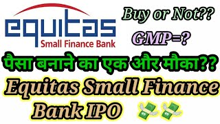 Equitas Small Finance Bank Ipo Review| Equitas Small Finance Bank latest News|Equitas ipo buy or not