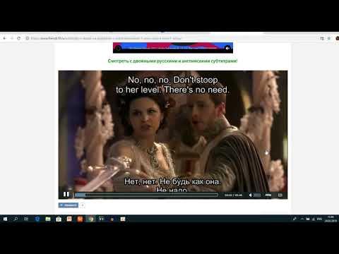 Лучшие бесплатные сайты для просмотра фильмов и сериалов на английском языке
