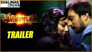 Kotikokkadu Trailer    Sudeep, Nithya Menen    Shalimarcinema