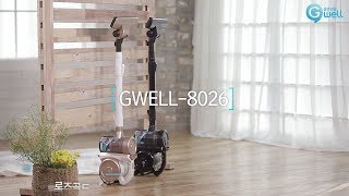 [좋은생활지웰]지웰 지니 8026 유선 핸디형 진공 청…