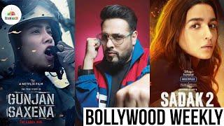 Sadak 2 | Gunjan Saxena | Badshah | Brainwash Weekly