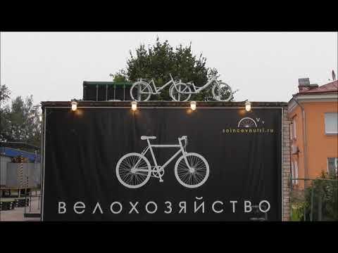Наружная реклама магазина мастерской по продаже и ремонту велосипедов