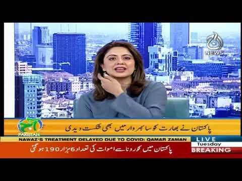Aaj Pakistan With Sidra Iqbal | 18 August 2020 | Aaj News | AJT
