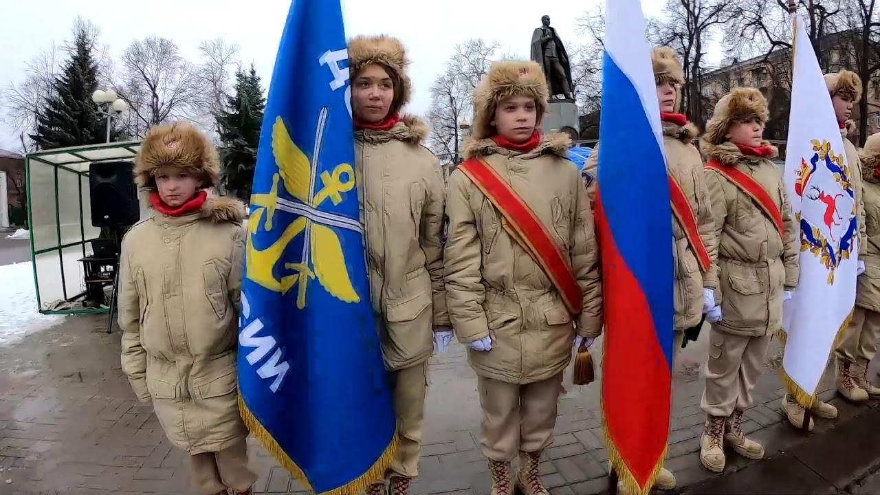 День рождения Нестерова Пётра Николаевича 27.02.2020
