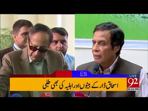 News Headlines 09:00 PM | 05 November 2017