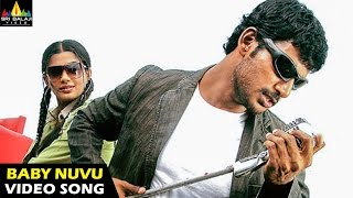 Bhayya Songs | Baby Nuvu Devamrutham Video Song | Vishal, Priyamani | Sri Balaji Video