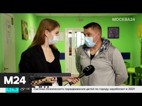 В Москве взрослые и дети могут бесплатно сдать анализ на коронавирус методом ПЦР - Москва 24