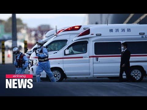 First coronavirus death in Japan: Woman in 80s die from pneumonia