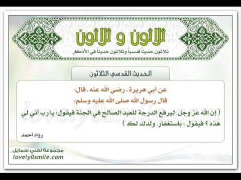 صيغة و كيفية الاستغفار للوالدين بعد موتهما الشيخ وليد السعيدان Youtube