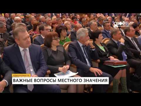 В Невинномысске прошло заседание совета муниципальных образований края