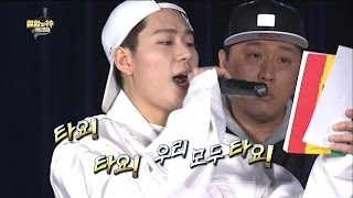 【TVPP】Zico(Block B) - Swag! 'Tayo' Rap, 지코(블락비) - 지코 스웩으로 '타요랩' 심폐소생 @Infinite Challenge