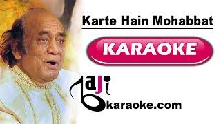 Karte hain mohabbat sab hi magar - Video Karaoke - Mehdi Hassan - by Baji Karaoke
