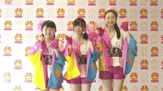 This is Tokyo Girl's Update's comment video from Michinoku Sendai O...