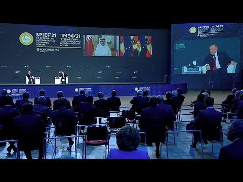 St Petersburg International Economic Forum plenary session. Part 2