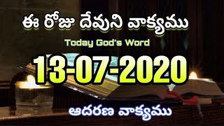 Today's Promise | word of God 13.07.2020