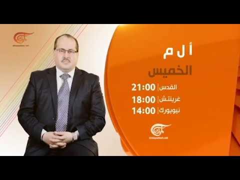 أ ل م   الزواج المدني بين موقف الأديان وحرية الاختيار ...