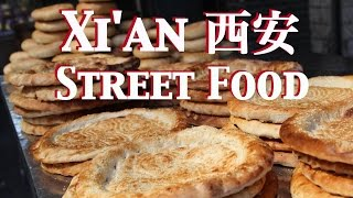 Street Food of Xi'an, China 西安小吃