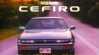 Nissan Cefiro A31 - 1989 Japanese Ad