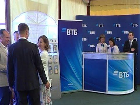 На Курской Коренской ярмарке Банк ВТБ получил медаль