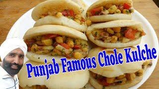 Chole Kulche Famous Street Food Kulche Chole Recipe Punjab Famous Chole Kulche 1