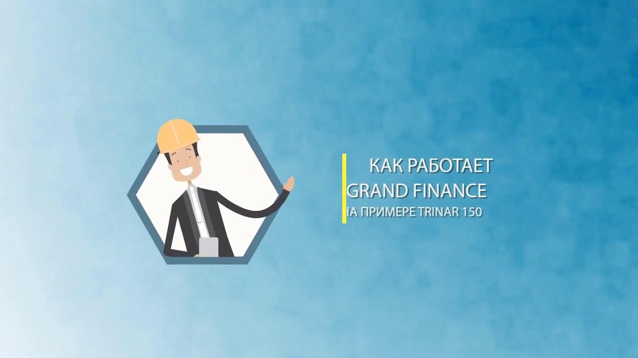 Кaк Заработать в Интернете! 190 000 Рублей на Автомате! Предстарт Компании
