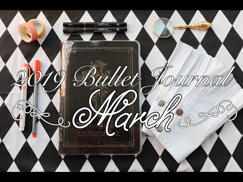〖C☓C】2019 Bullet Journal Diy丨March丨plan with me
