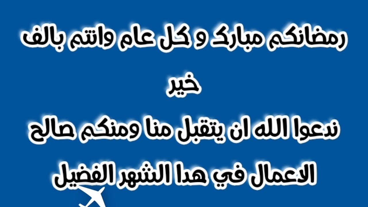 امساكية رمضان تركيا 2020 - امساكية رمضان في تركيا 2020