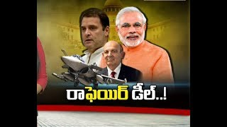 Telangana Elections | BharatToday