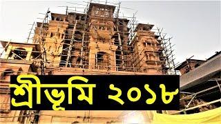 Durga Puja 2018 Kolkata | Sreebhumi Durga Puja | Durga Puja Pandal Making