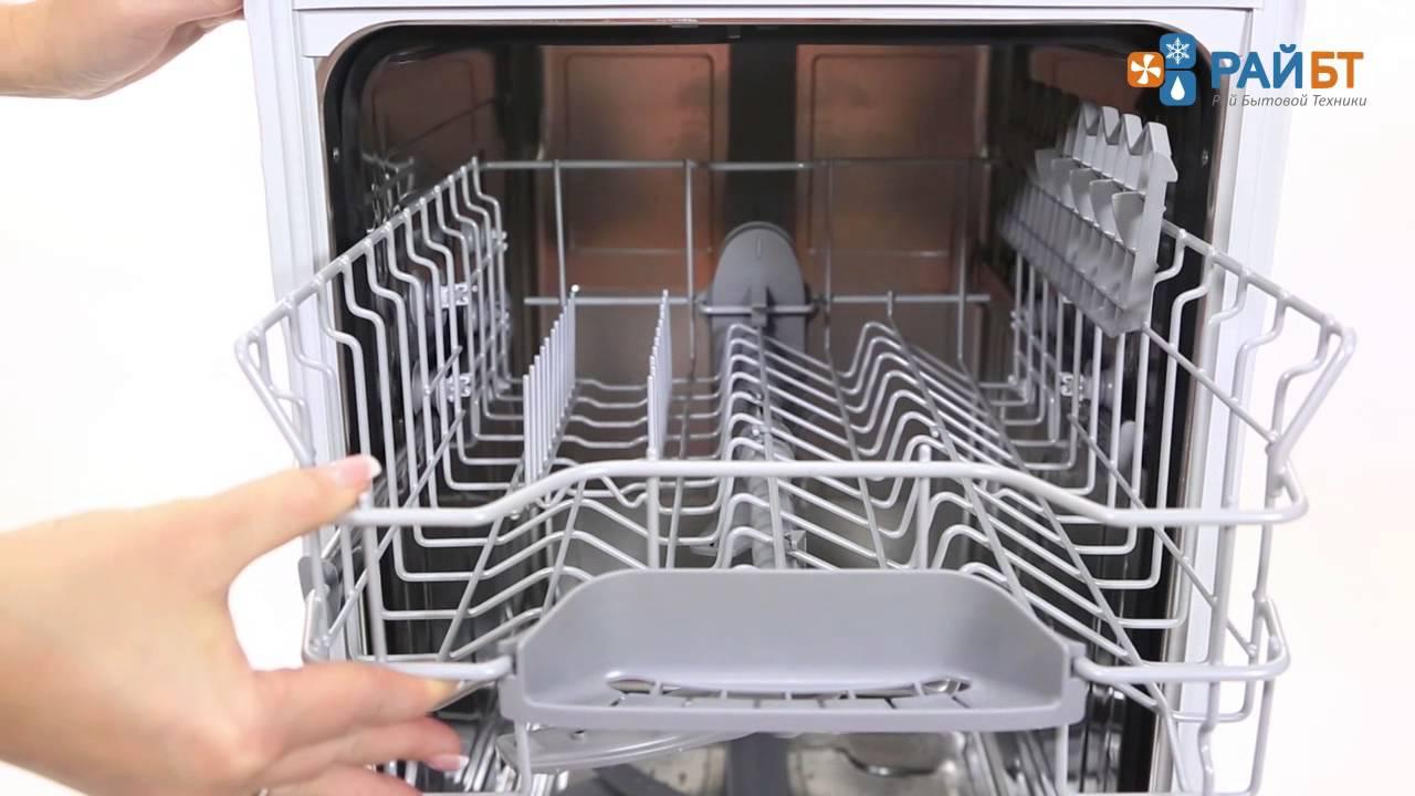 моющая машина bosch srv46a53 08 инструкция