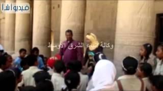 بالفيديو:إحتفال الأثار بيوم التراث العالمى بمعبدى فيلة وابوسمبل باسوان