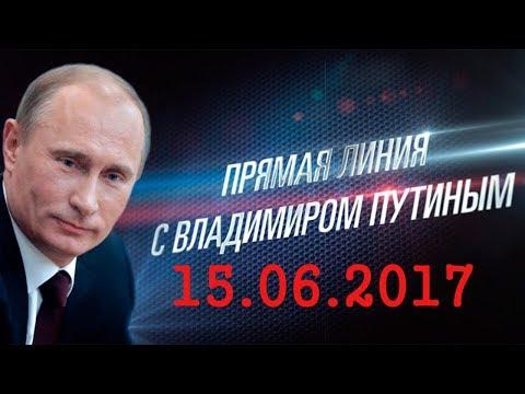 ПУТИН. Все про Путина, ВВП, Владимир Владимирович - ЯПлакалъ