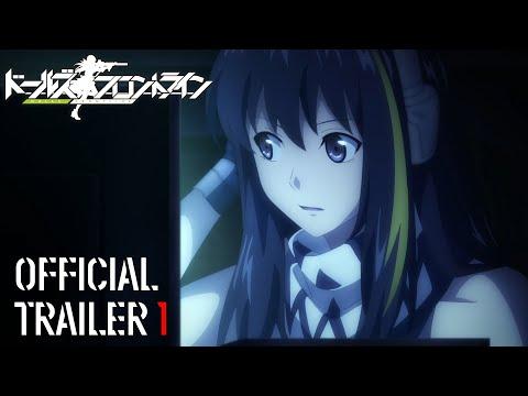 アニメ『ドールズフロントライン』第1弾PV/Anime [Girls' Frontline] PV1