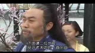 射鵰英雄伝<新版>(しゃちょうえいゆうでん) 第13話