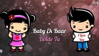 Kya Banogi Meri GF Funny Love Song - Sweet Whatsapp Status Video