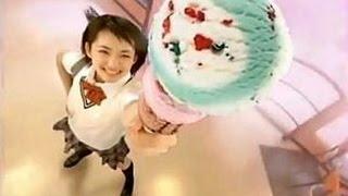 岡本玲 サーティワンアイスクリームCM 「チャレンジ・ザ・トリプル」ダ...