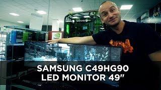 Samsung C49HG90: Dokonalý širokoúhlý zážitek i pro periferní vidění!