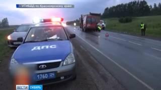 12 человек пострадали в ДТП с автобусом в Красноярском крае