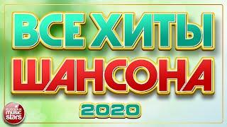 2020-40