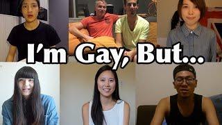 我是同性戀, 但是… |I