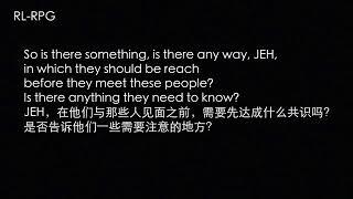 郭文贵与美国前国土安全部部长 Jeh Johnson谈话
